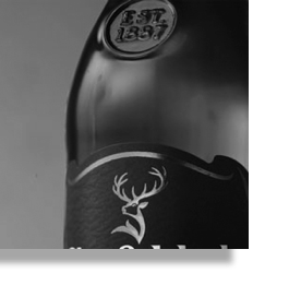 Glenfiddich 12 Years Old (5.1 commercial) Hotel Flamingo, London
